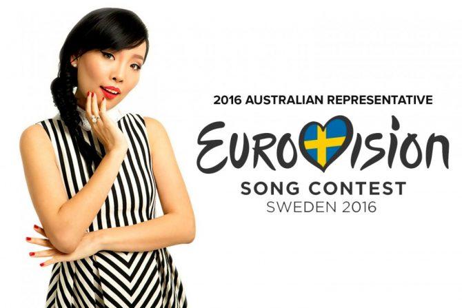 Евровидение 2016 Австралия