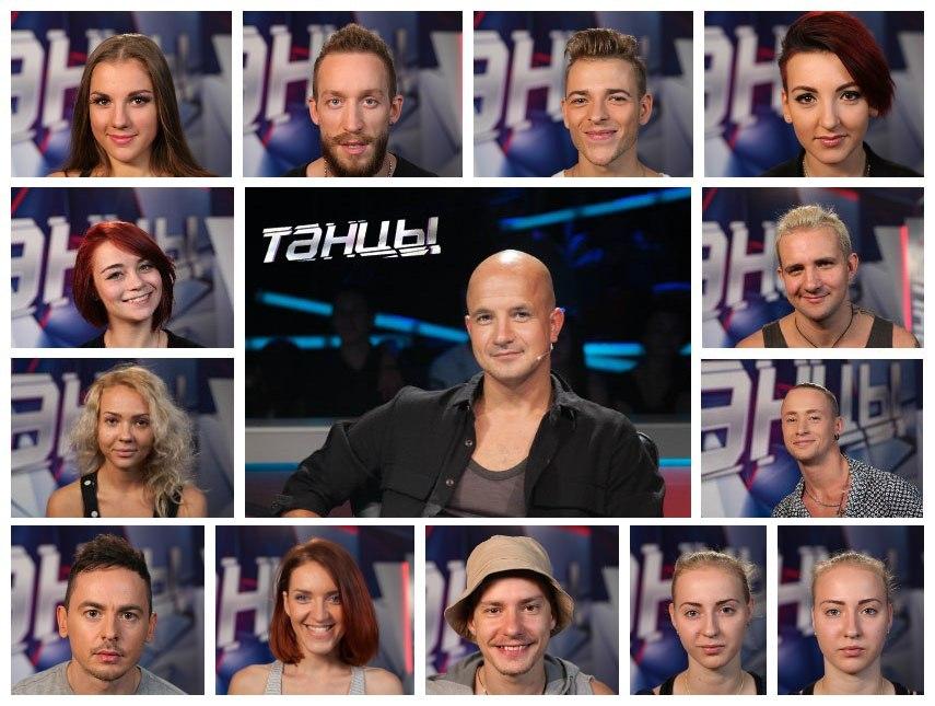 Танцы команда Егора 1 сезон