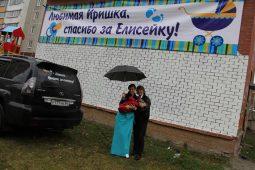 Сергей Исаев с женой и ребенком