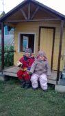 Дети Сергея Воробьева