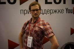 Дмитрий Куплинов