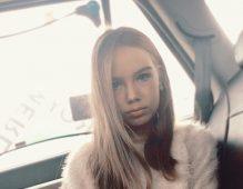 Анастасия Ефимова
