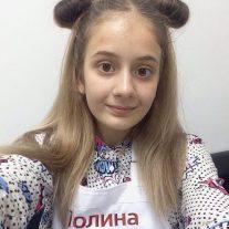 Полина Кораева