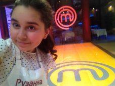 Рузанна Оганнисян