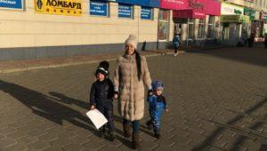 Юлия Салибекова с детьми