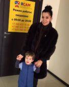 Юлия Салибекова с сыном