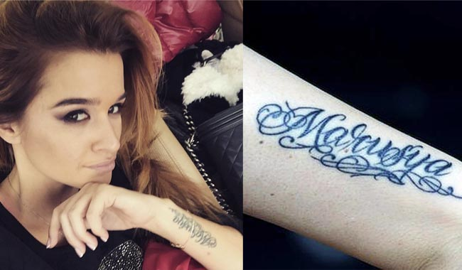 Татуировке на руке с именами
