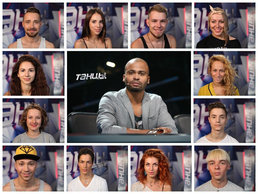 Танцы команда Мигеля 1 сезон