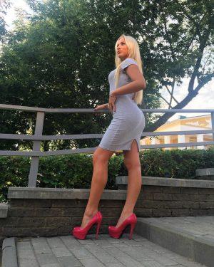 Екатерина Кауфман