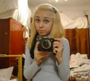Милена Чижова