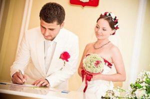 Татьяна Морозова свадьба