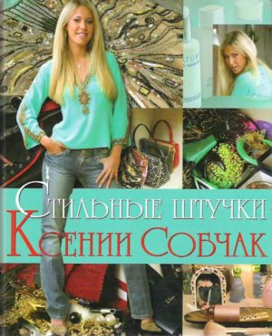 kseniya-sobchak33