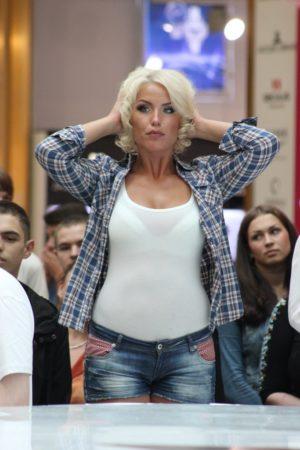 Оксана Ряско